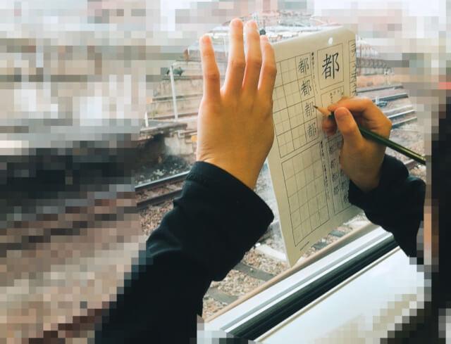 漢字ドリルをする少年